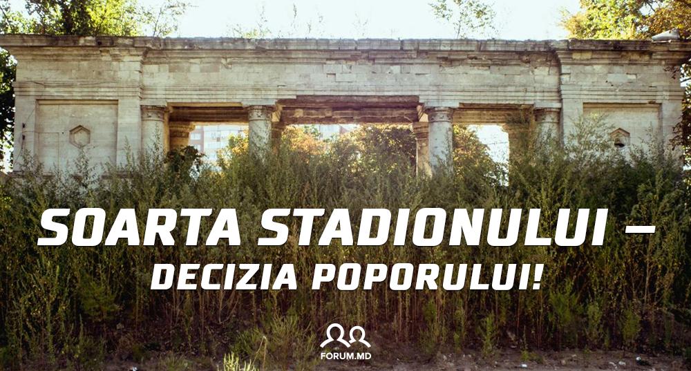 forum_stadium_rom
