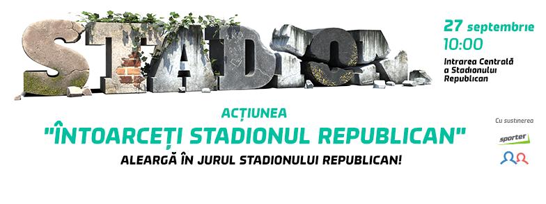 stadion-fb
